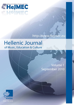 HeJMEC 1st Issue