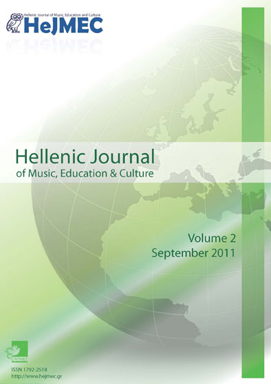 HeJMEC Vol. 2 - 2011